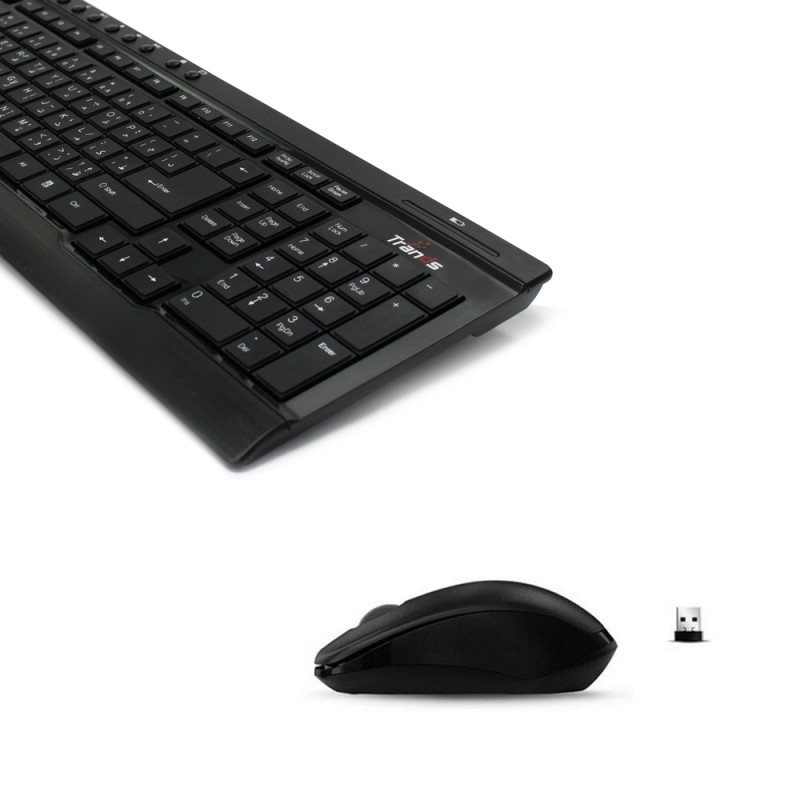 Wireless Bluetooth Multimedia Keyboard With 1000 DPi Mouse Combo