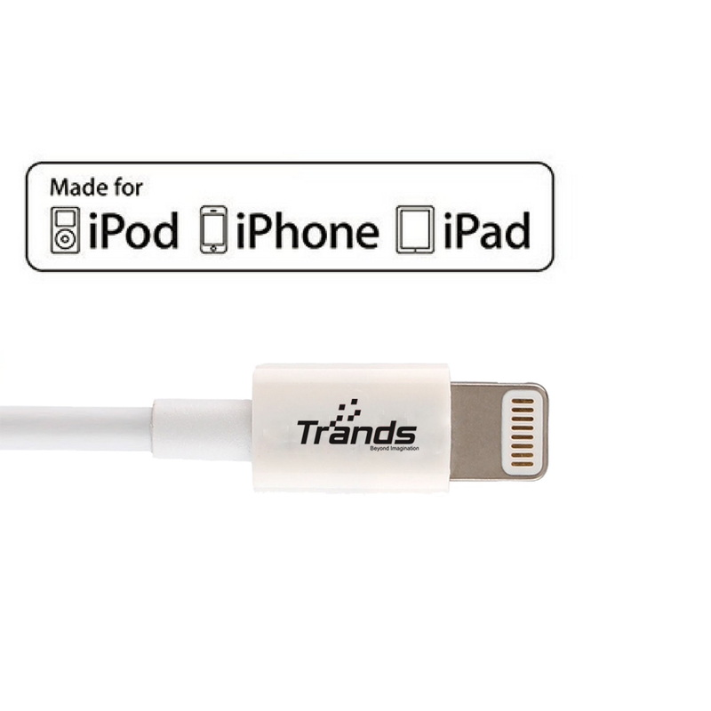 MFi Certified Lightning Cable